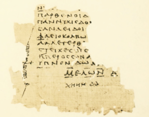 A fragment from ancient text of Sappho