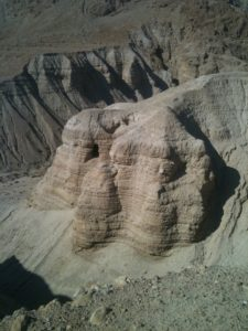 One of 12 Qumran caves, where archaeologists have found Dead Sea scrolls