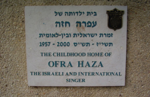 A memorial placed at Ofra Haza's childhood home