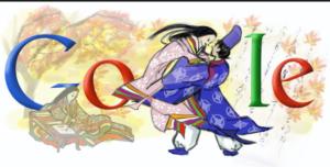 Japan's Google Doodle in 2008 murasaki