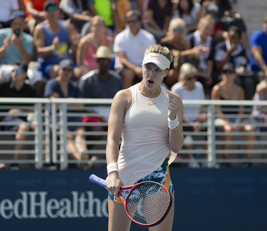 New York, NY - August 24, 2018: Euginie Bouchard of Canada reacts during qualifying day 4 against Jamie Loeb of USA at US Open Tennis championship at USTA Billie Jean King National Tennis Center (Photo: Lev Radin/Gildshire)