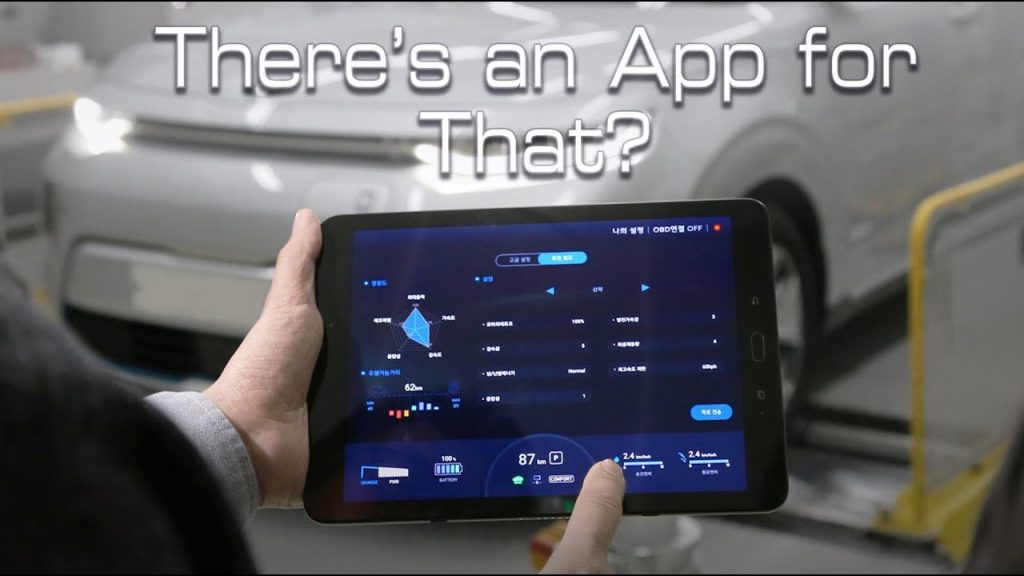 Indeed there is. The Hyundai electric car app is here!